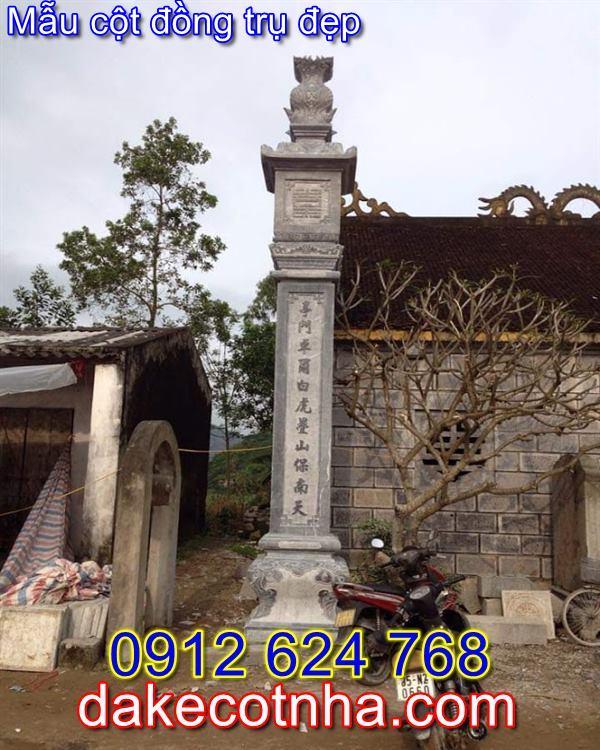 Cột đồng trụ bằng đá nhà thờ họ 04